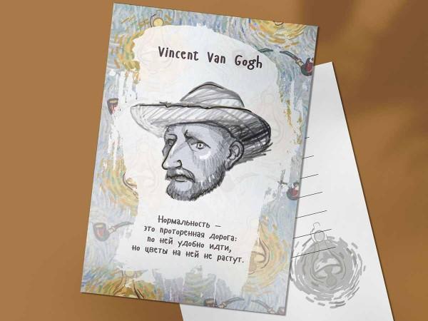 """Почтовая открытка """"Винсент Ван Гог"""""""