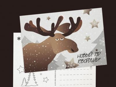 Новогодняя почтовая открытка  «Лось»