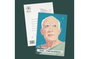 """Почтовая открытка """"Пикассо"""""""
