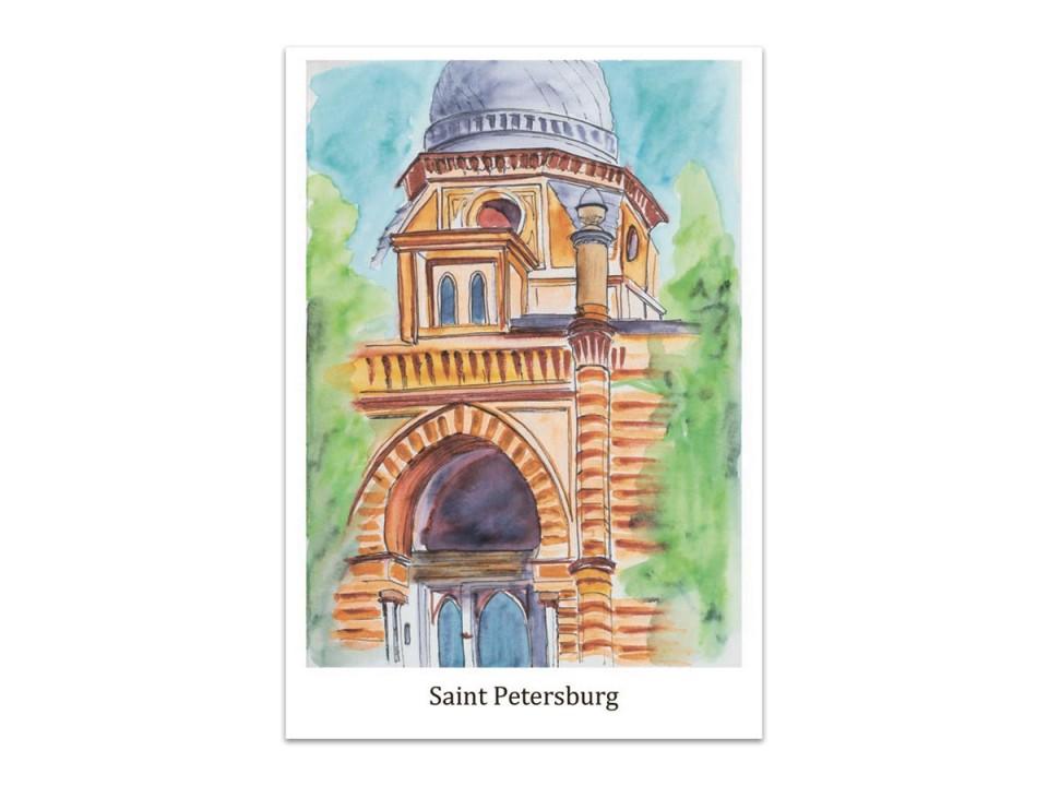 Открытка «Большая хоральная Синагога, Петербург», акварель