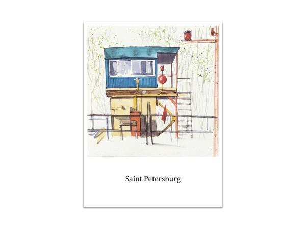 Почтовая открытка «Зеленогорск», акварель