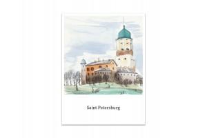 Почтовая открытка «Выборгский дворец», акварель