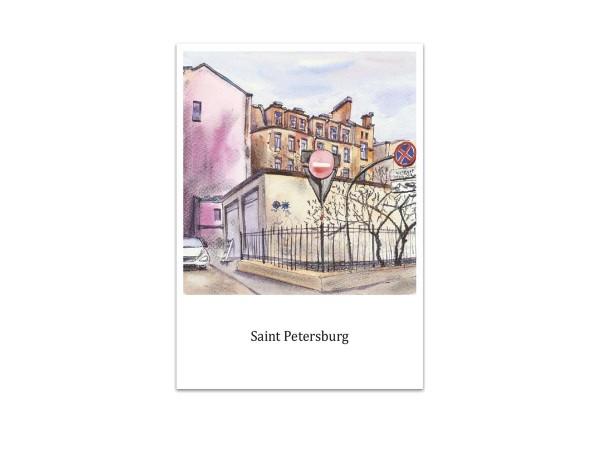 Почтовая открытка «Большая Пушкарская улица», акварель