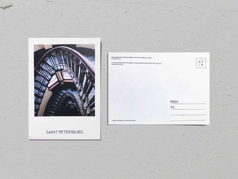 Авторская фото открытка «Доходный дом антиквара Шпеера» - фотограф Валерия Кузнецова
