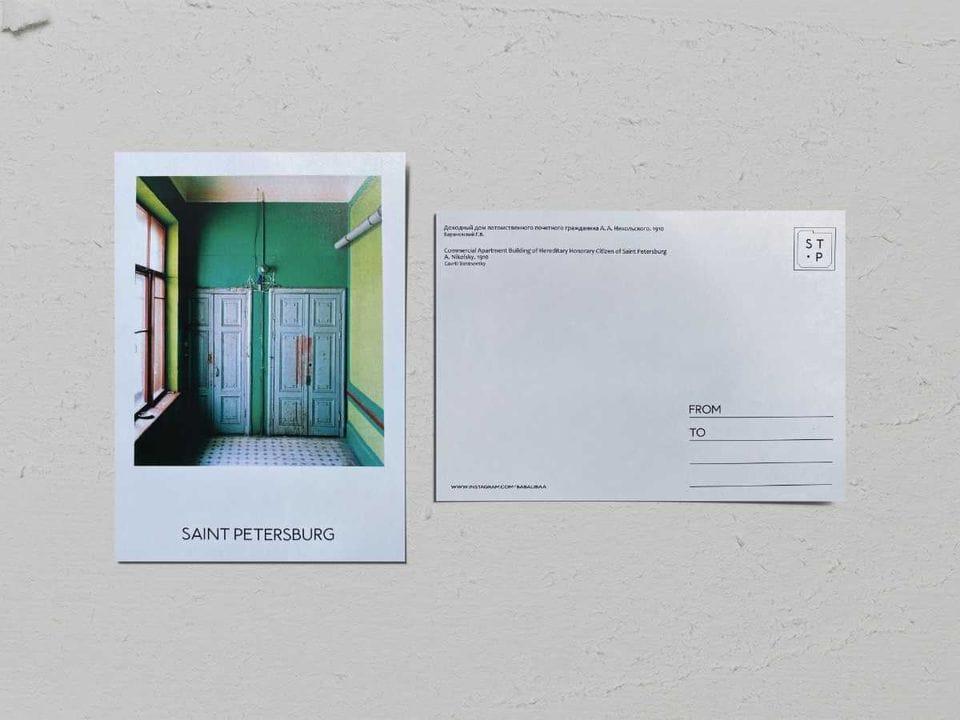 Авторская фото открытка «Доходный дом Никольского АА» - фотограф Валерия Кузнецова
