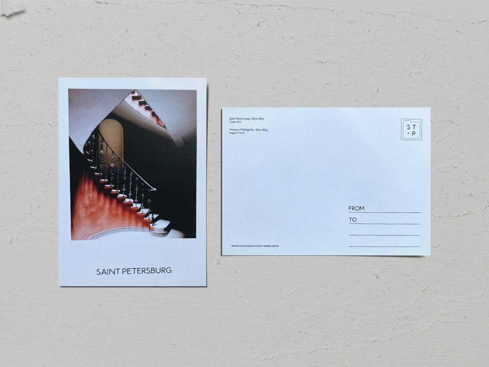 Авторская фото открытка «Дом Бухгольца» - фотограф Валерия Кузнецова