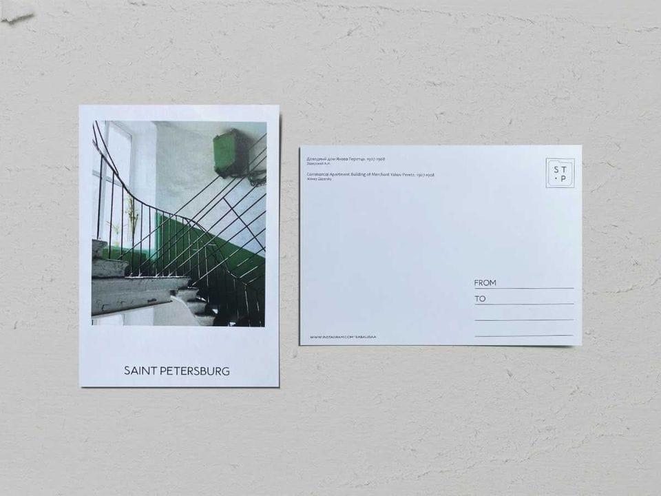 Авторская фото открытка «Доходный дом Якова Перетца» - фотограф Валерия Кузнецова
