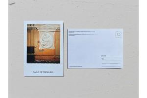 Почтовая открытка фото «Доходный дом Дернова - Башня В. Иванова», Валерия Кузнецова