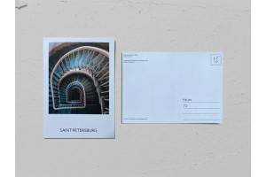 Почтовая открытка фото «Доходный дом», винтовая лестница Валерия Кузнецова