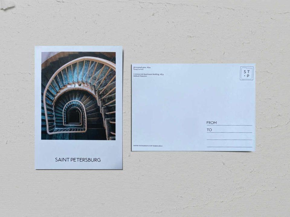 Авторская фото открытка «Доходный дом» - фотограф Валерия Кузнецова