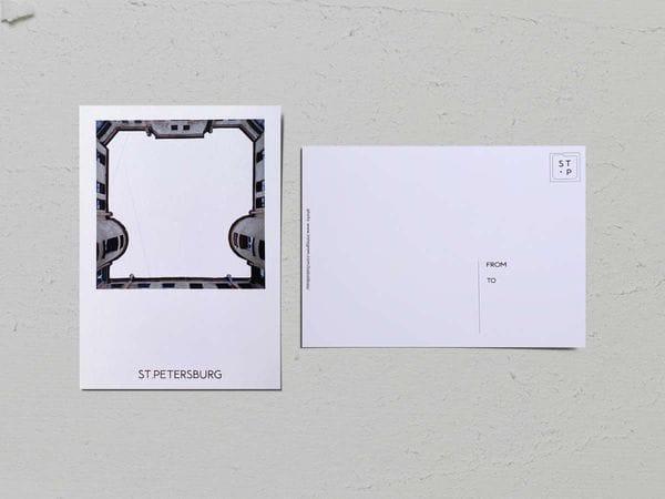 Почтовая открытка фото «Двор-колодец на Каменноостровском пр», Валерия Кузнецова