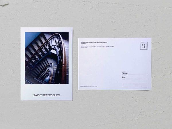 Почтовая открытка фото «Доходный дом страхового общества Россия», Валерия Кузнецова