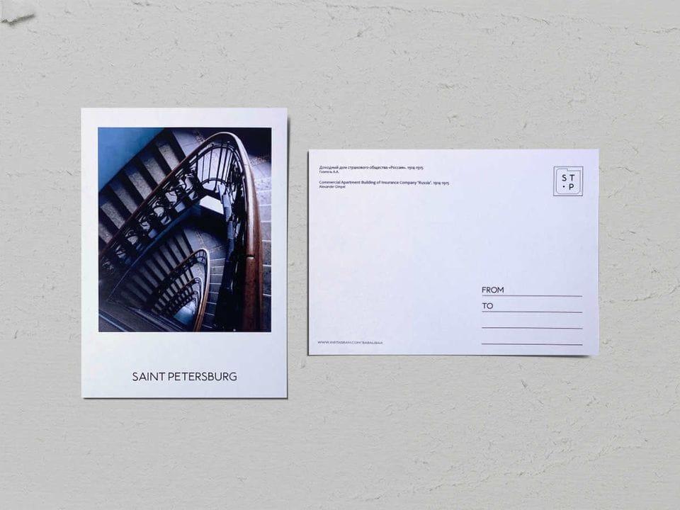 Авторская фото открытка «Доходный дом страхового общества Россия» - фотограф Валерия Кузнецова