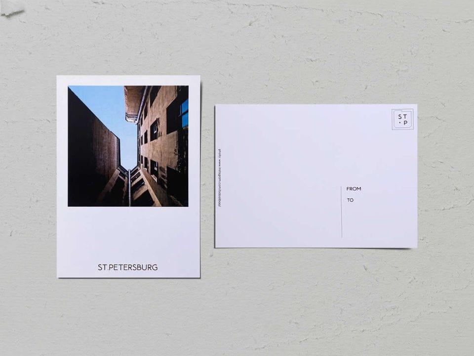 Авторская фото открытка «Двор-колодец на Куйбышева, 21» - фотограф Валерия Кузнецова