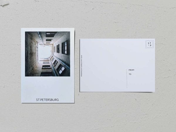 Почтовая открытка фото «Двор-колодец в Тучковом переулке, 11», Валерия Кузнецова