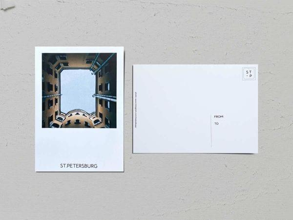 Почтовая открытка фото «Двор-колодец на Ломоносова, 14», Валерия Кузнецова