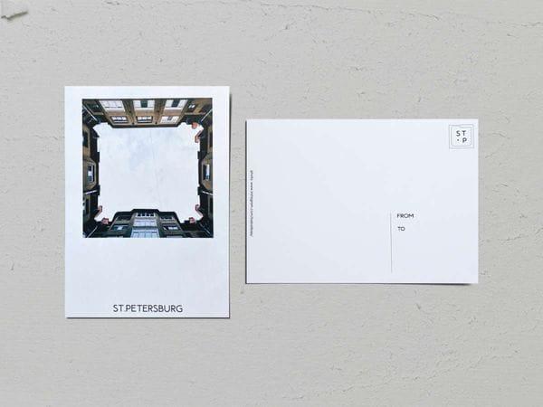 Почтовая открытка фото «Двор-колодец на Рылеева», Валерия Кузнецова