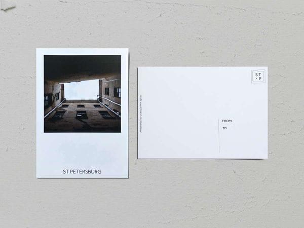 Почтовая открытка фото «Двор-колодец в Тучковом переулке», Валерия Кузнецова