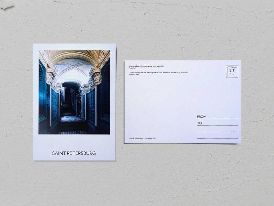 Авторская фото открытка «Доходный дом Дехтеринского» - фотограф Валерия Кузнецова