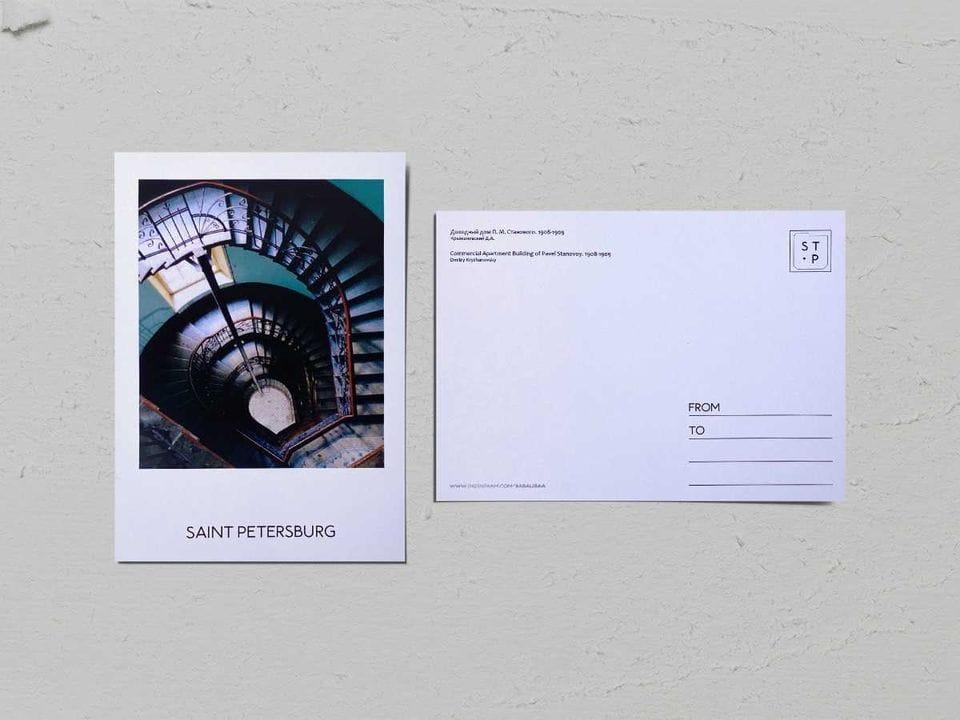 Авторская фото открытка «Доходный дом Станового» - фотограф Валерия Кузнецова