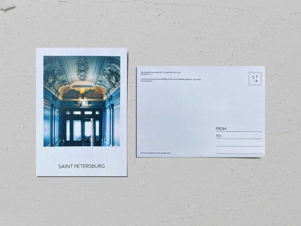 Авторская фото открытка «Доходный дом купца Захарова» - фотограф Валерия Кузнецова