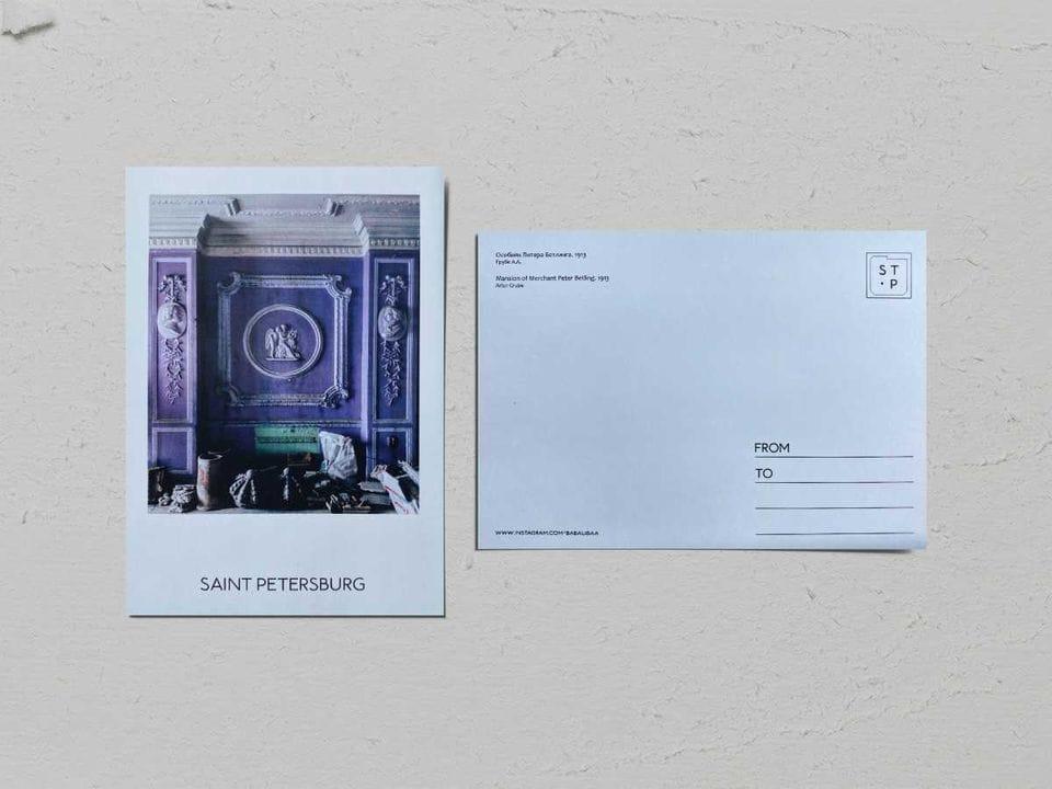 Авторская фото открытка «Особняк Питера Бетлинга» - фотограф Валерия Кузнецова