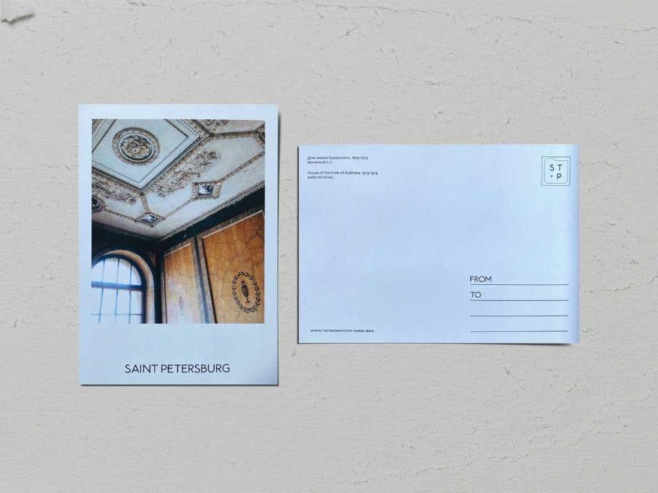 Авторская фото открытка «Дом эмира Бухарского» - фотограф Валерия Кузнецова