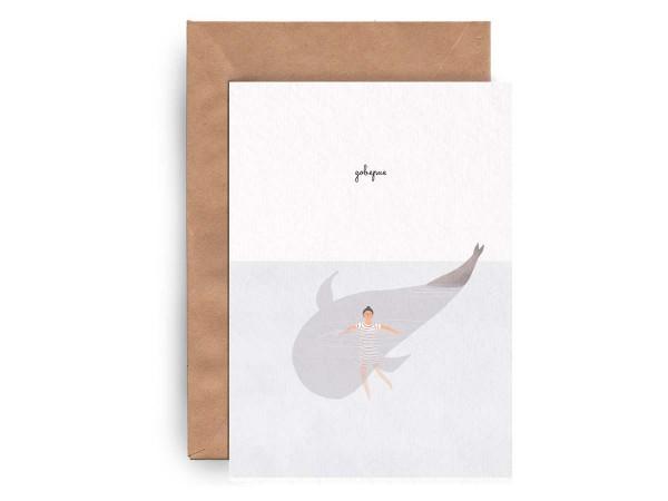 Почтовая открытка «Доверие»