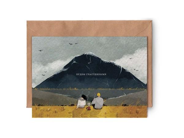 https://magniart.ru/image/cache/catalog/product/postcard/Yetti/114-600x450.jpg