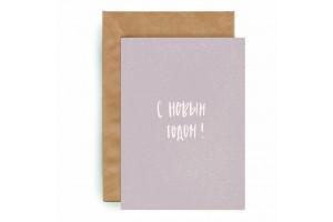 Почтовая открытка «С Днем Рождения. Медведь»