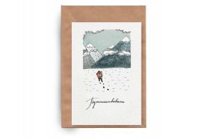 Почтовая открытка «Путешествовать»