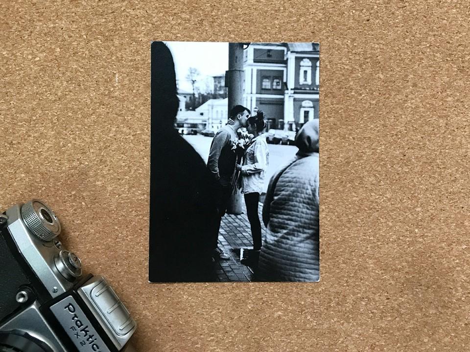 Почтовая фото откртыка «Влюбленные» для посткроссинга