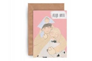 Почтовая открытка «Всегда вместе»
