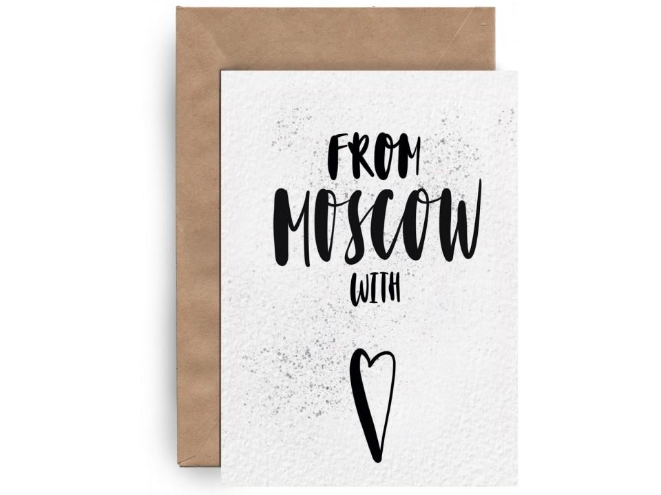 Почтовая «From Moscow with...» для посткроссинга