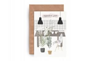 Почтовая открытка «Создавать уют»