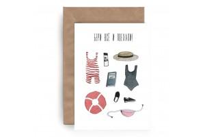 Почтовая открытка «Бери все и поехали»