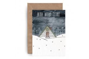 Почтовая открытка «Дома теплее»