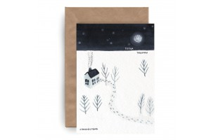 Почтовая открытка. Новый год «Тепла. Тишины. Спокойствия»