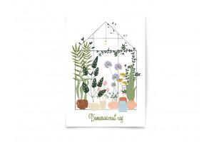 Почтовая открытка «Ботанический сад», флористика