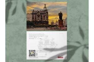 Почтовая открытка фото «Дом Зингера», закат