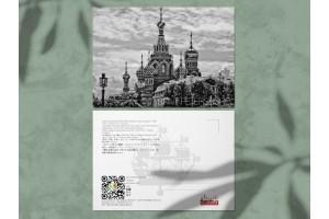 Почтовая открытка фото «Спас-на-Крови», черно-белая фотография