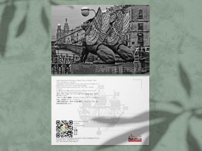 Почтовая открытка фото «Банковский мост», черно-белая фотография