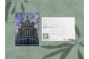 Почтовая открытка фото «Спас-на-Крови», фотография снизу.