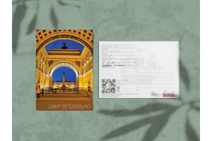 Почтовая открытка фото «Арка Главного штаба» - цветая ночная фотография