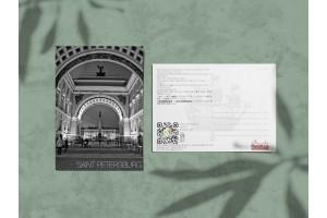 Почтовая открытка фото «Арка Главного штаба» - ч/б фотография