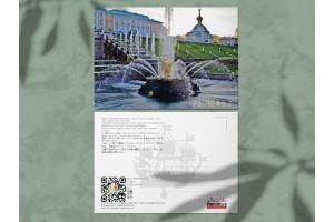 Почтовая открытка фото «Каскад фонтанов Петергофа - Самсон»