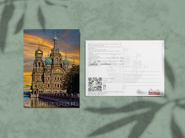 Почтовая открытка фото «Спас-на-Крови», вечерняя фотография