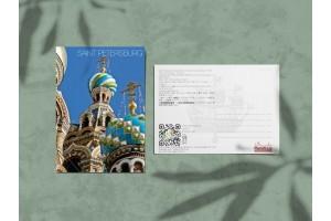 Почтовая открытка фото «Купола Спаса-на-Крови»