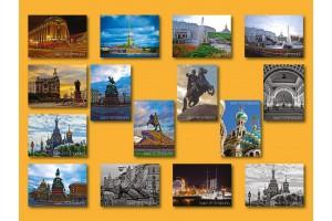 """Фото открытки """"Санкт-Петербург"""" в наборе 15 шт"""