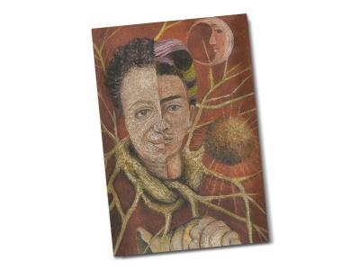 Почтовая открытка «Диего и я», Фрида Кало